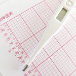 妊娠と生理周期の関係とは?生理不順を改善して妊娠する確率をUP!