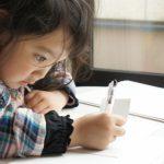 子どもを褒めて伸ばすのは間違い?教育に大きな影響のある心理学