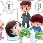 育児疲れ解消法!?ねむい、だるい、頭痛や疲労感にプラセンタが効く理由