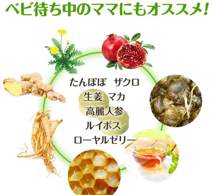 organic03