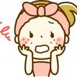 産後の乾燥肌ケア!ガサガサ&かゆみ対策に!くすみやすい年齢肌にも!