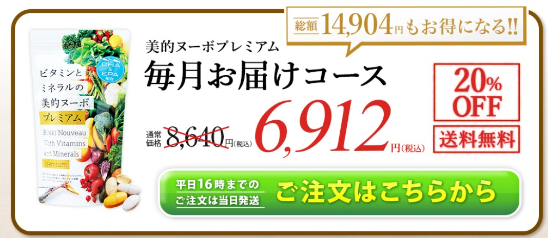 bitekikuchikomi_bt