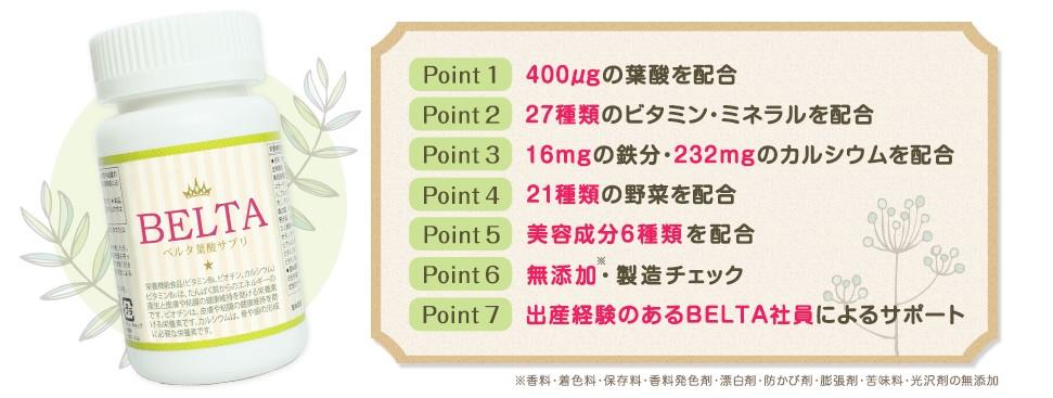yousanitsu04