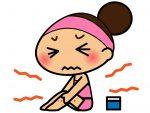 妊娠中のスキンケア!肌荒れやニキビ・乾燥肌対策に!おすすめは赤ちゃんの敏感肌にも使える天然海綿!