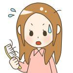 産後に育毛剤で抜け毛予防できる!?いつから使うのが効果的?おすすめ育毛剤は?