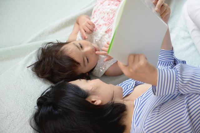 幼児の心を育てる絵本とは?読み聞かせにおすすめ!無料で読める?