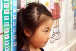 身長は子供時代に親次第で伸ばす事が出来る?平均身長とおすすめ食べ物