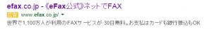 2014-10-01_204656