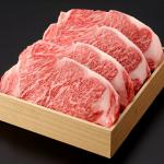 美味しいお肉が食べたい!!!