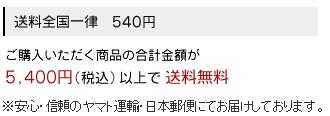 150427_hankoyacom2