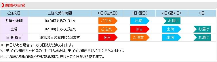 150427_yinkancom2