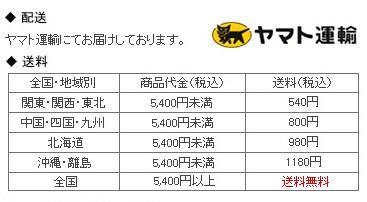 150427_yinkancom3