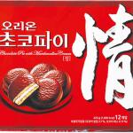 【世界中で大ヒット】韓国のお菓子【チョコパイ】売上1120億ウォン日本円で123億!