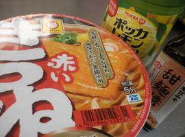 【カップ麺のおすすめアレンジ!】絶対美味しい3つの人気カップ麺の食べ方をまとめてみた