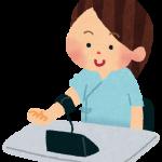高血圧下げるサプリメント『きなり』の効果は本当か口コミ評判をまとめてみた【高血圧の予防改善ほんとに出来る?】