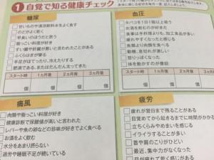 kinari_taiken_10