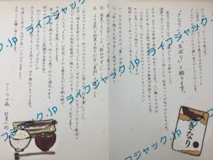 kinari_taiken_3