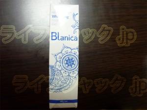 blanicataiken_9