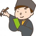 【おもしろ川柳】サラリーマン・子ども・シニア作品集【まとめ】
