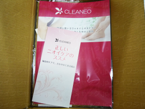 clearneo_03