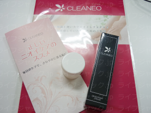 clearneo_05