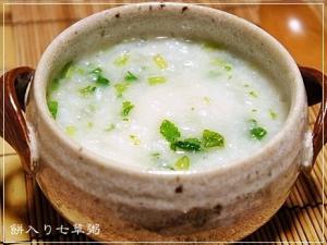 nanakusa_02