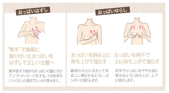 2016-03-25_120818