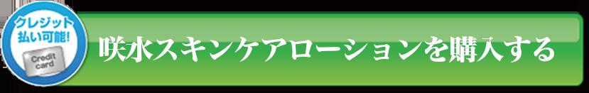 suizenji_03