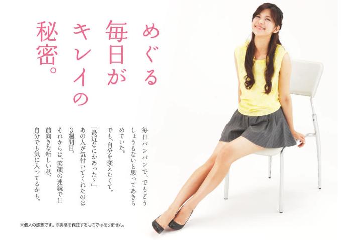 ashi_10