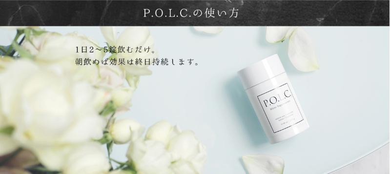 polc_7