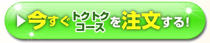 2016-07-15_162138