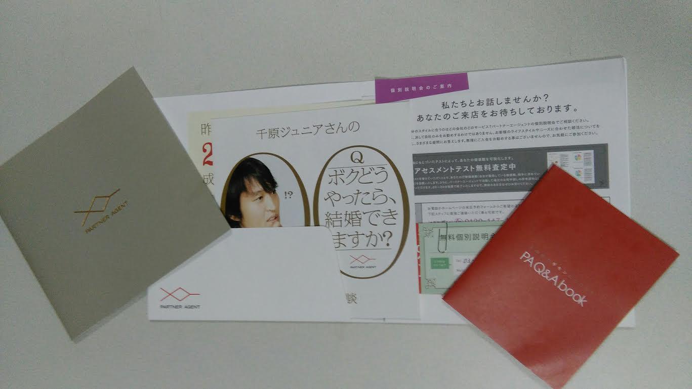 konkatsu_05