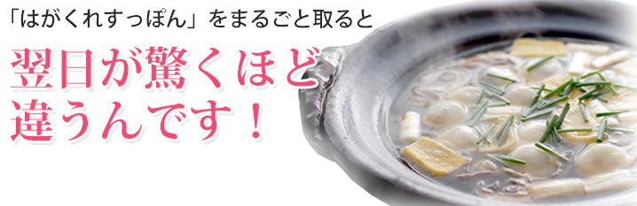 supponkomachi002