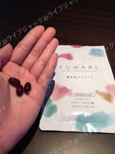 fuwari-01