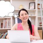 主婦が在宅で仕事するなら?ブログやデータ入力などおすすめの副業紹介!