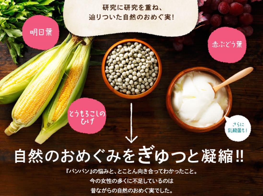 ashiyase_7