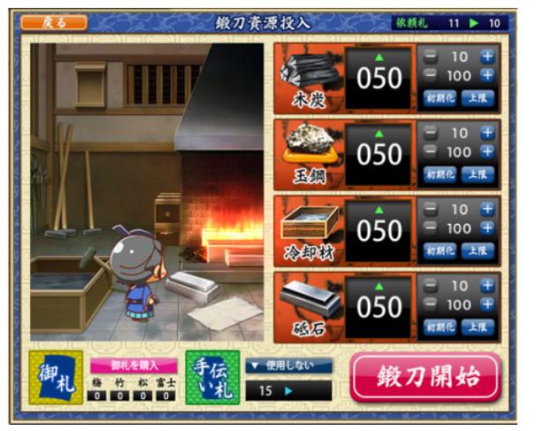 onlinegame_10