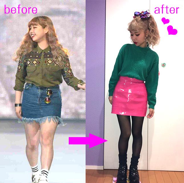 でもでも、下の右の写真は2017年1月のものですが、さらにダイエット出来てるのがわかりますよね!? すごい!