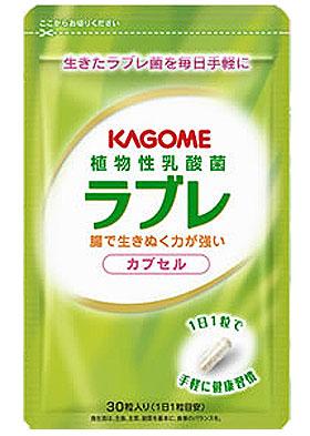 product_kagomelabre_w280