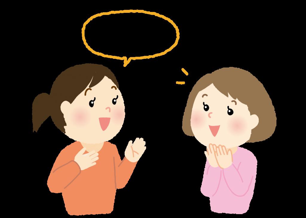 EGタイトライトの口コミを話す女性たち