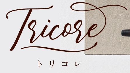 トリコレ ロゴ