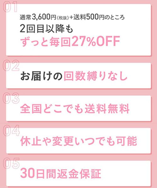 AoiCoco(アオイココ) 特典
